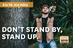stand up fwebsite
